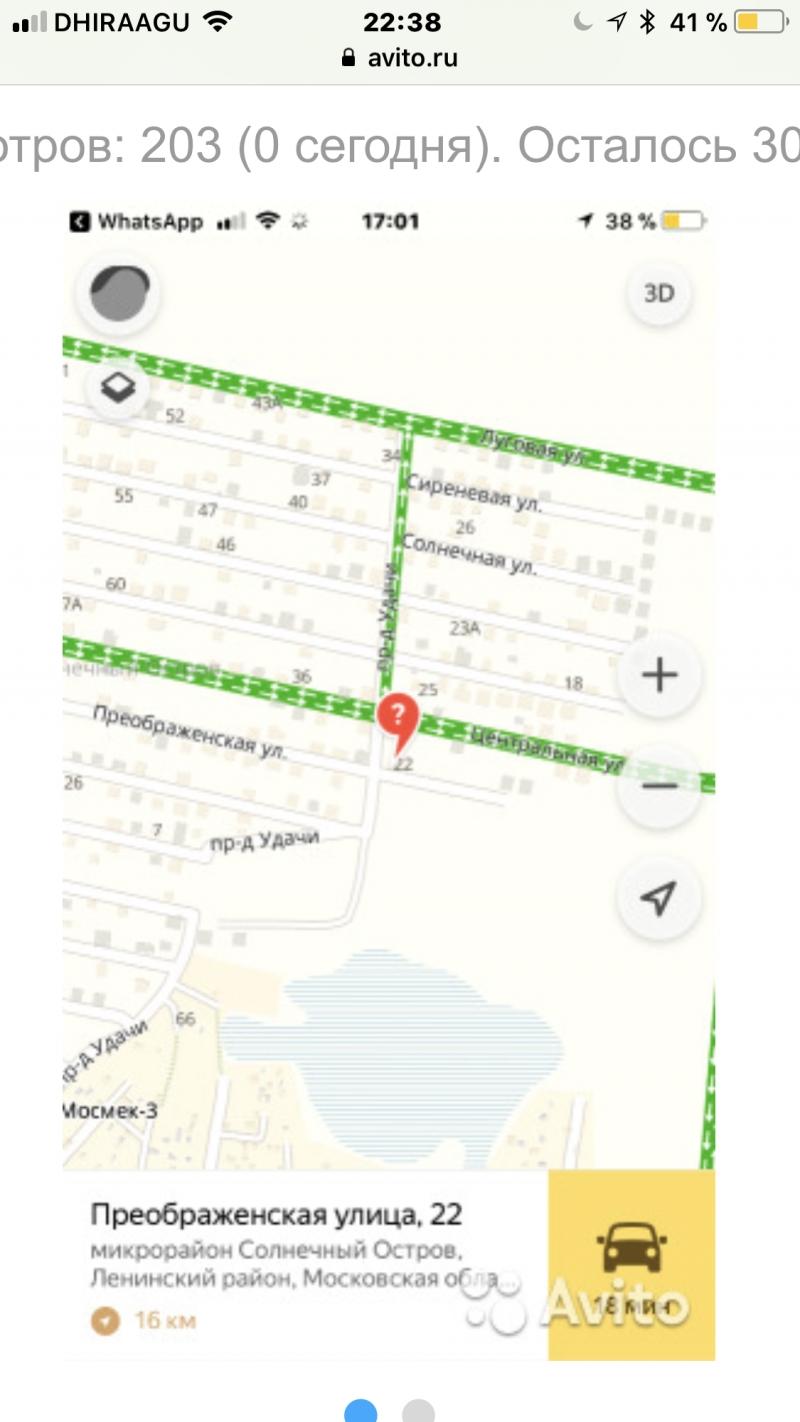 Продам участок 6.5 соток в 5 км от Мкад рядом с г Видное