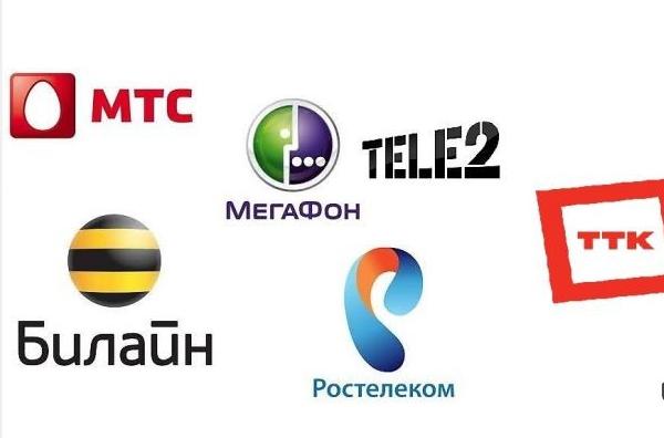 Продам Симкарты Челябинск