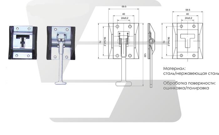 Фиксатор двери т-образный (для автофургонов)