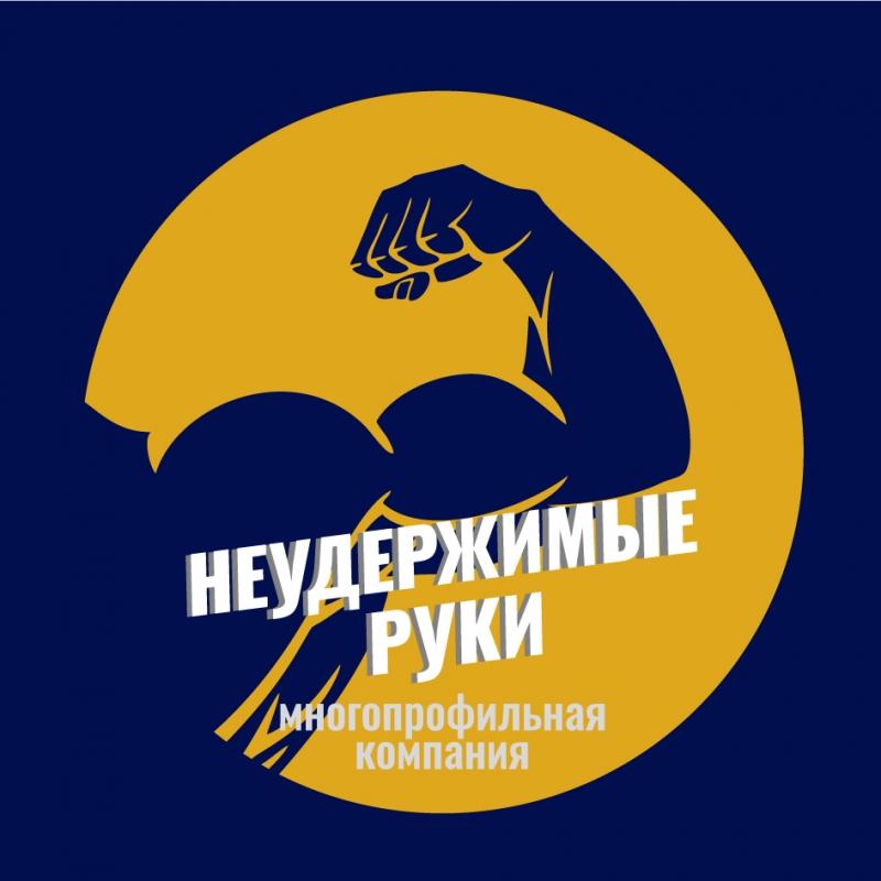 Разнорабочие Красноярск