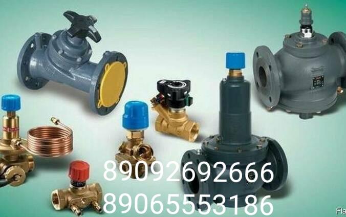 Купим дорого Любую Продукция Данфосс Danfoss  Балансировочный клапан ASV-PV От д
