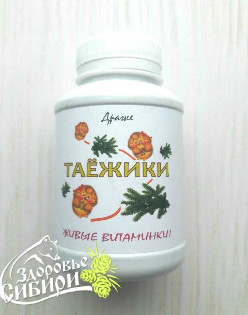 """Натуральные витаминки """"Таежики"""", 140 гр"""