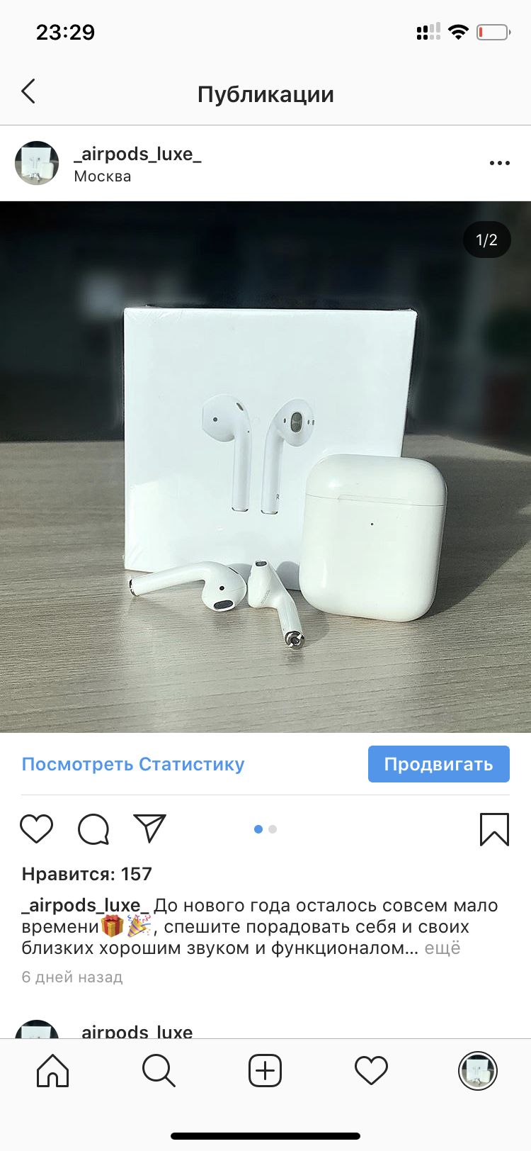 Apple AirPods 2 Luxe