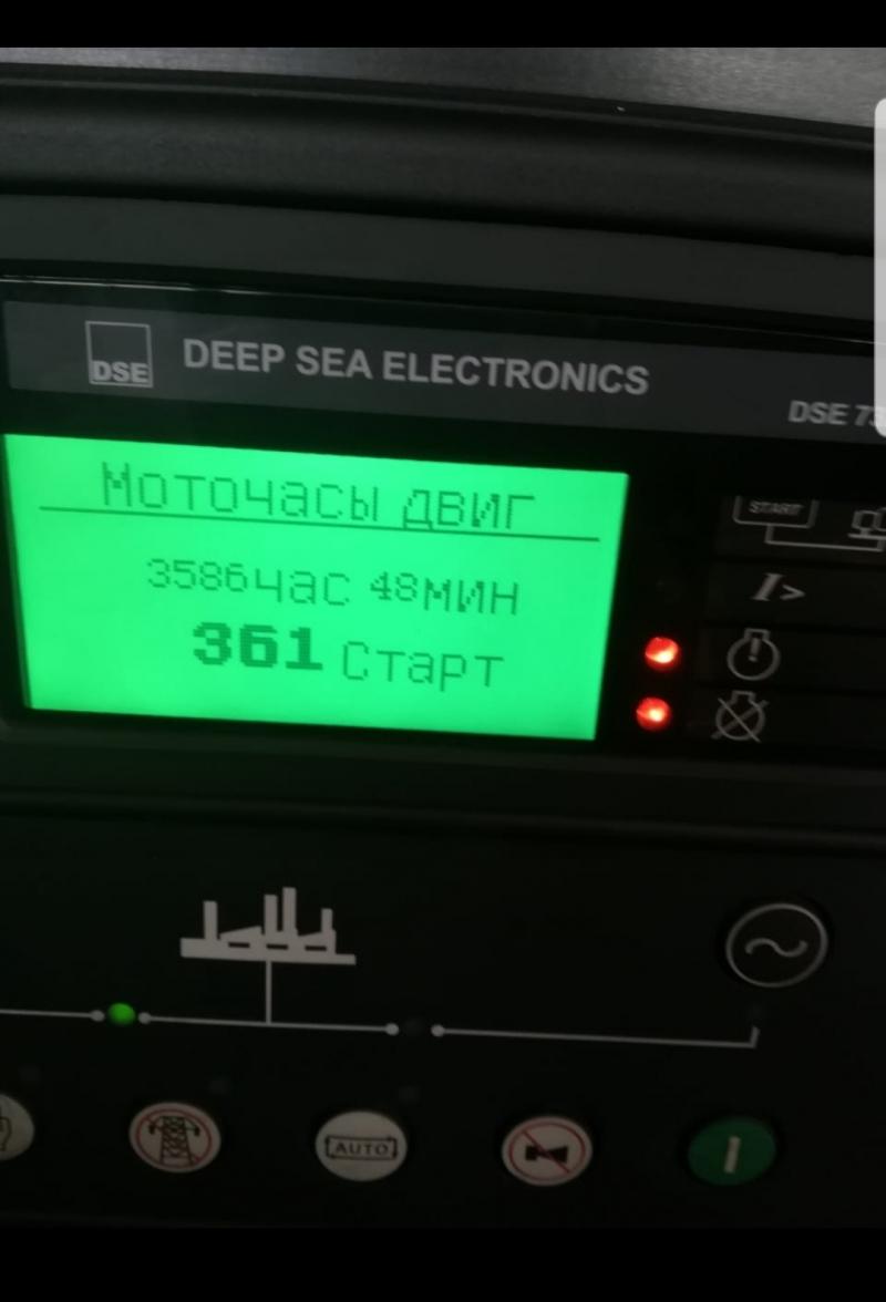 Дизельный генератор Дизельный генератор Gesan dvas 450E ME
