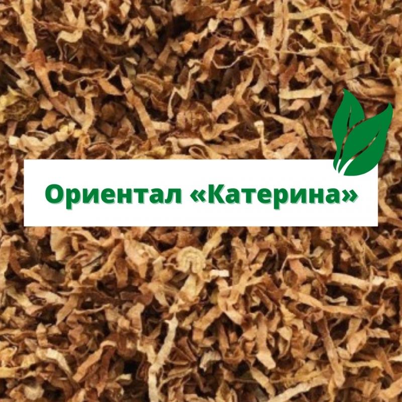 Товар для курильщиков