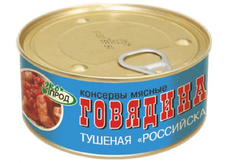 Тушенка Халяль Российская