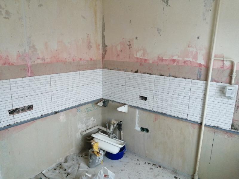 Ремонт ванных комнат и санузлов