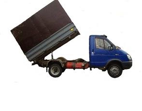 Вывоз строительного мусора Газель-самосвал на специализированные свалки