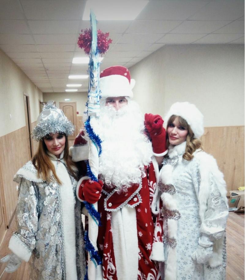 Дед Мороз и Снегурочка на дом, на утренники и ёлки