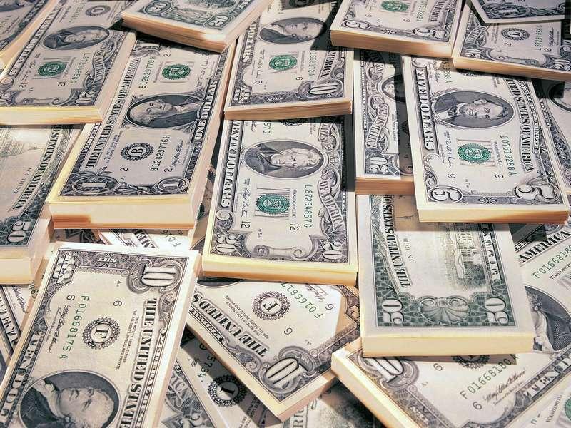 Мы предлагаем получить кредит по низкой процентной ставке