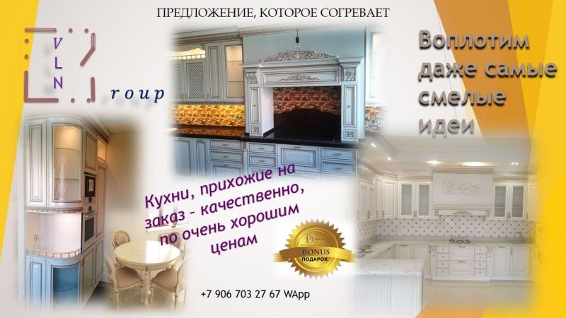 Кухни на заказ из массива, МДФ4