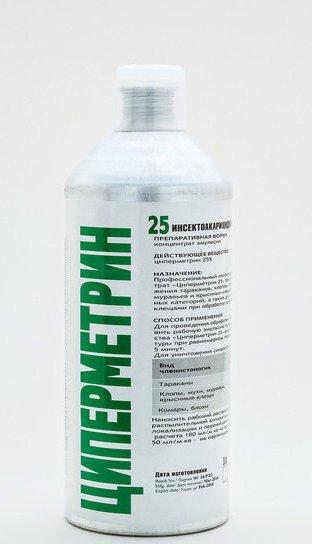 Циперметрин концентрат эмульсии (флакон 1 л.)