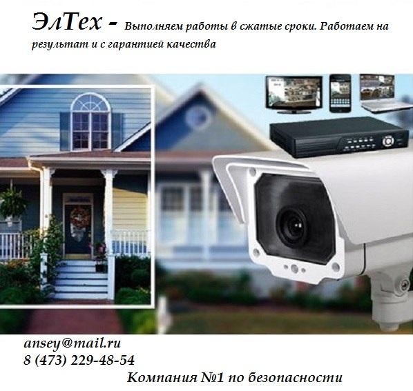 Установка систем видеонаблюдения, видеодомофонов, охранной сигнализации, Скуд