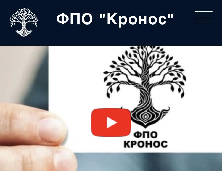 Продам ДОРОГО  ООО
