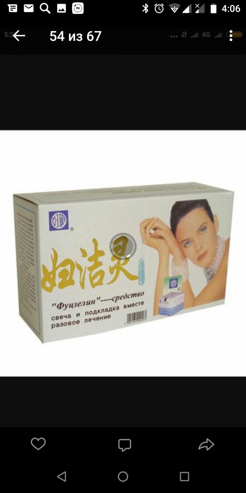 Недорогая Уникальная продукция из Азии для Здоровья всей семьи!
