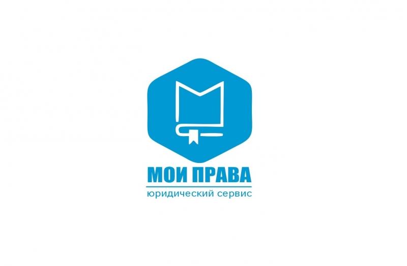 ООО МОИ ПРАВА