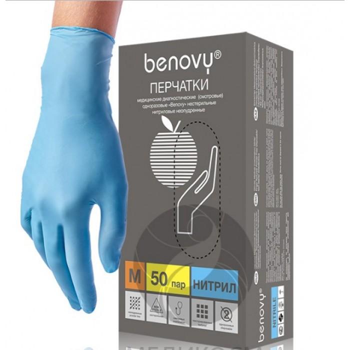Перчатки нитриловые Benovy Nitrile Chlorinated
