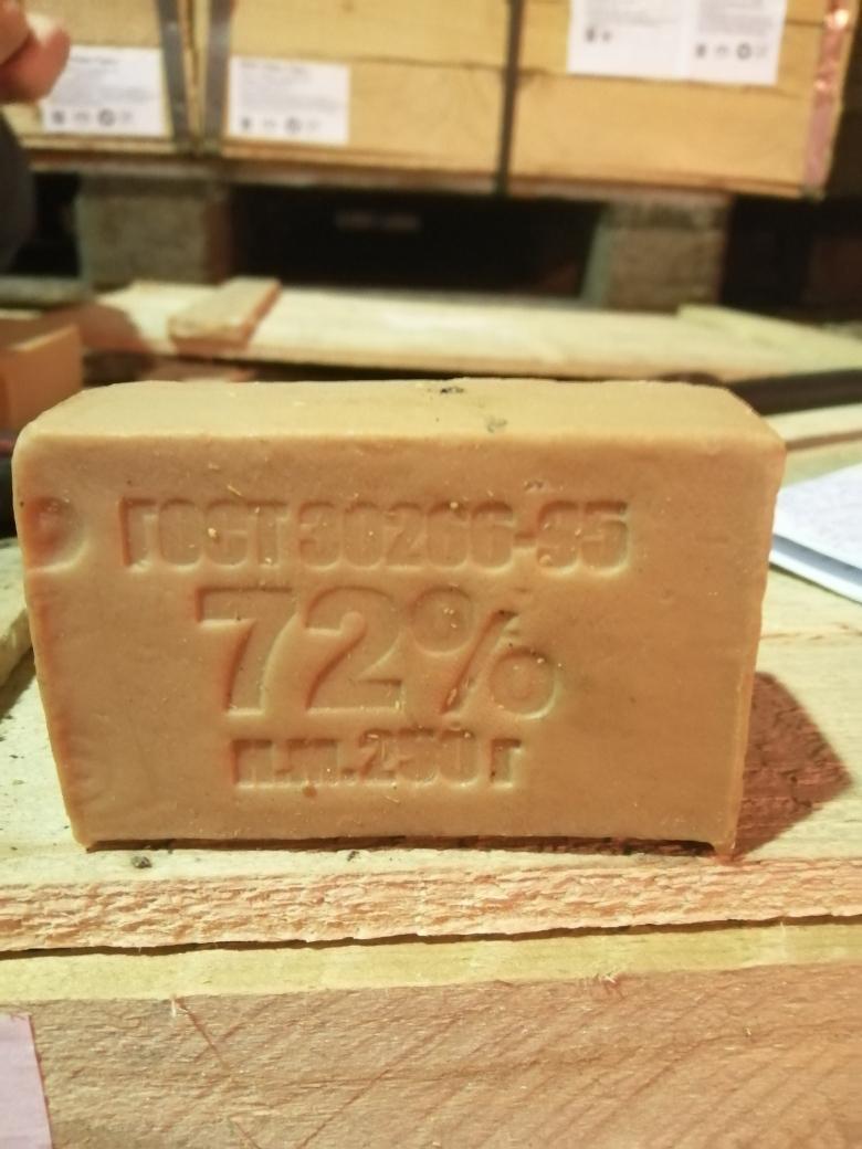 Предлагаем Мыло хозяйственное 72 % 250 грамм из Росрезерва